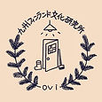 九州フィンランド文化研究所ovi.jpg