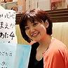 chihiro-honma-prof_edited.jpg