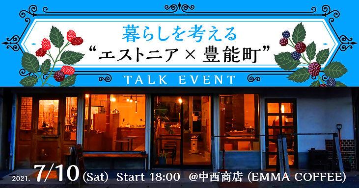 EMMA_facebook2.jpg