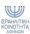 logo-Jewish Community of Athens.png
