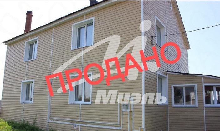 Продается дом с ремонтом 178 м2