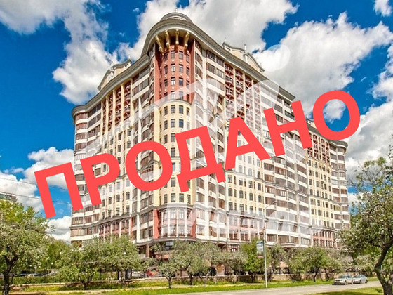 "4-х комнатная квартира в  ЖК ""Ломоносов"", 212 м2"