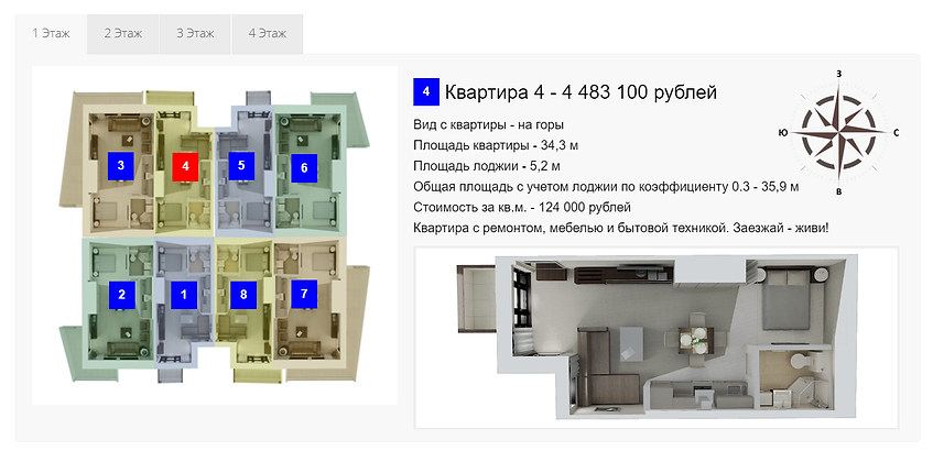 Квартиры в Ялте под ключ корпус №2
