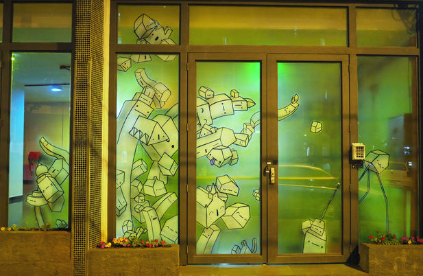 Stained glass: Bosque