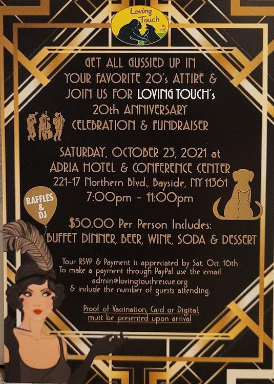 INVITATION FOR ROARING 20S PARTY.jpg
