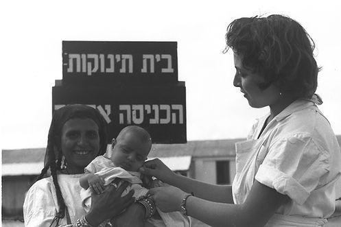EIN_SHEMER_-_Nurse,_mother_and_baby.jpg
