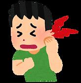 sick_chujien.png