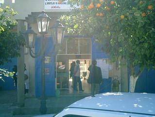 モロッコのアルガンオイルのお店