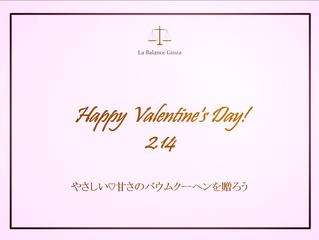 Happy Valentine`s Day !