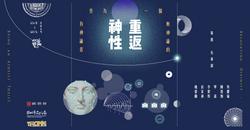 FB活動頁BANNER-v.2