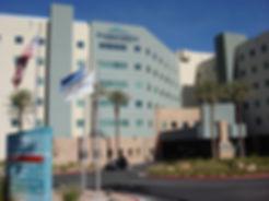 Summerlin Hospital.JPG