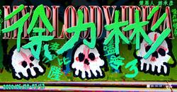 3. FB活動頁banner:1200628像素