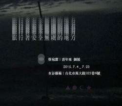 活動專頁_edited.jpg