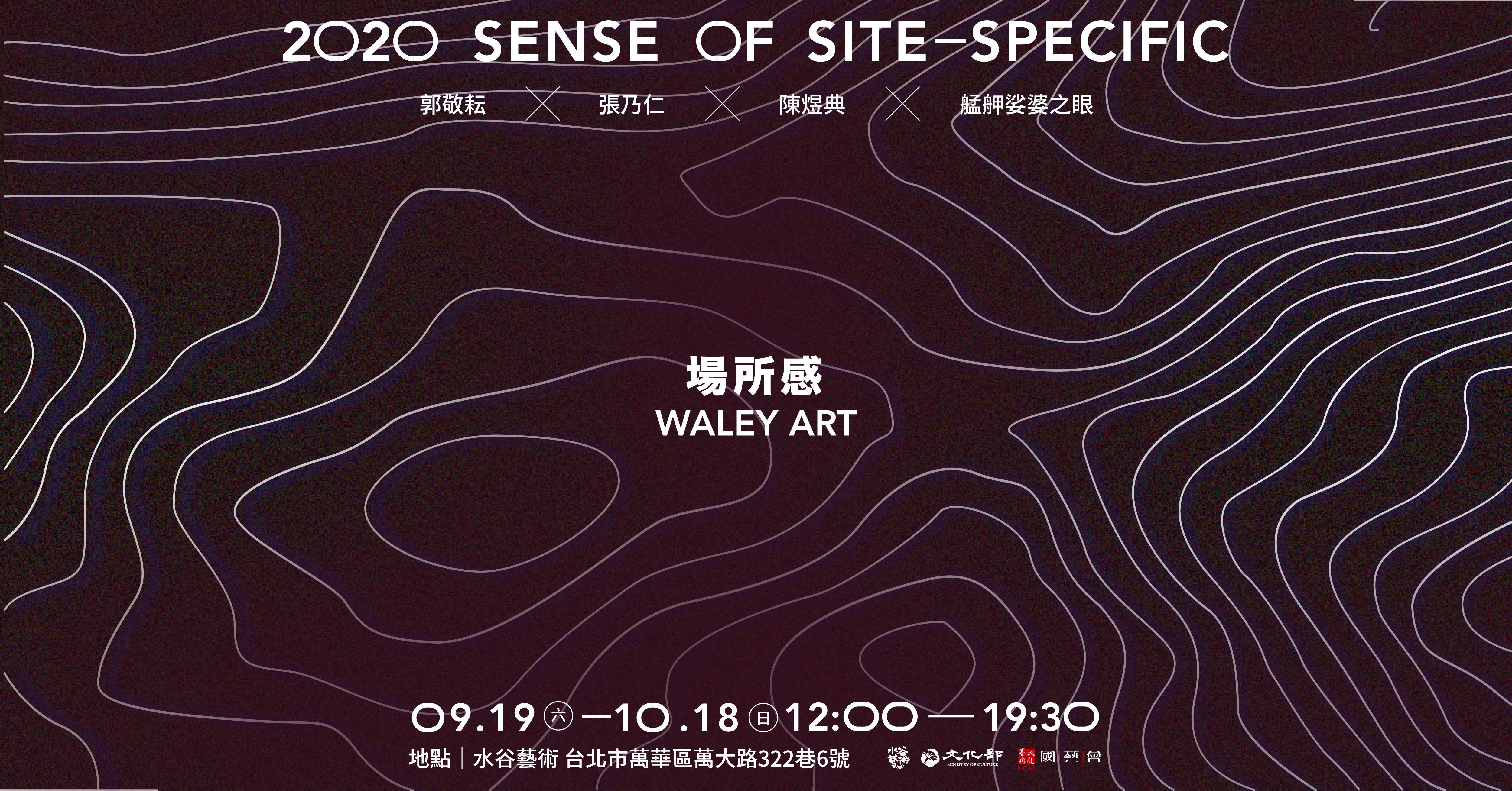 場所感_活動頁banner-01