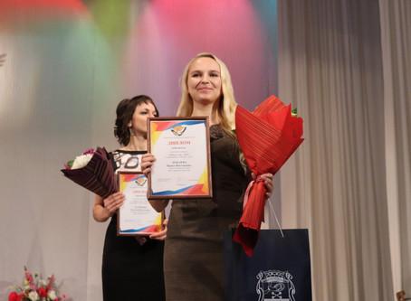 "Итоги конкурса ""Педагог года - 2019"""