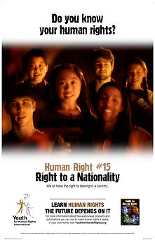 youth-for-human-rights-poster-15_en-1.jp