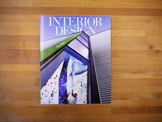 Allez-Up sur la page couverture de la revue Interior Design! / Allez-Up featured on the cover of Int