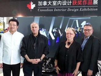 Retour sur l'Asia Pacific Design Center Award / A look back on the Asia Pacific Design Center Award