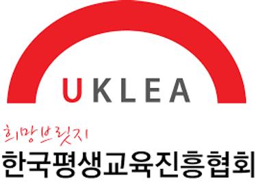 한국평생교육진흥협회.png