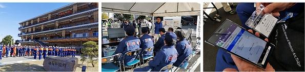 日向市総合防災訓練実施20191117.PNG