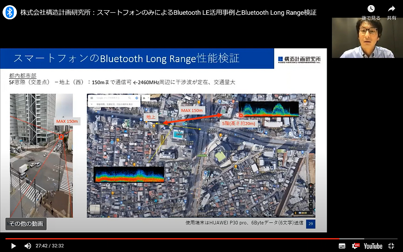 Bluetooth5_1.PNG
