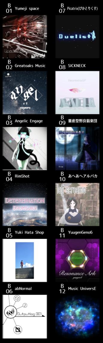 B1web catalog.png