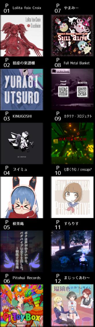 P1web catalog.png