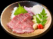 011_tokusenbasashi_2.png