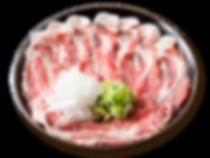 017_butashabu_2.png