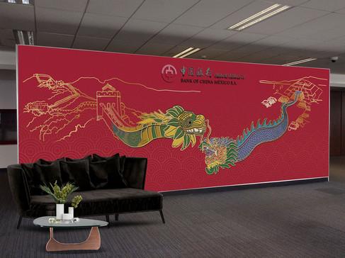 Banco de China México / Welcome wall design