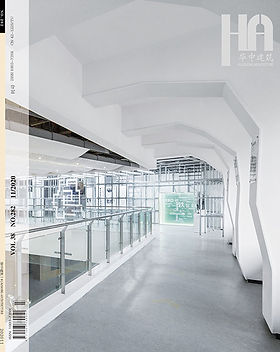 Huazhong Architecture 202011