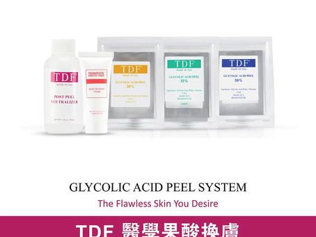 TDF Peel 醫學煥膚細胞再生療程