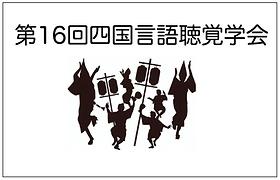 スクリーンショット 2021-06-20 15.37.59.png