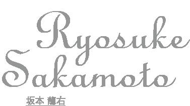 sakamoto_top2.png