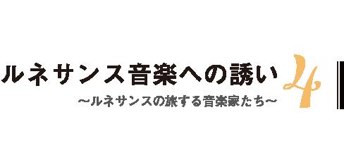 sakamoto_2006.png