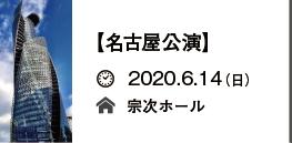 top201910_9.png