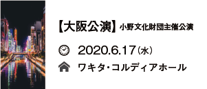 top201910_10.png