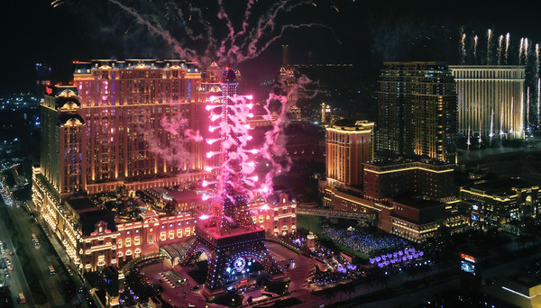 Sands Macau Countdown 2020