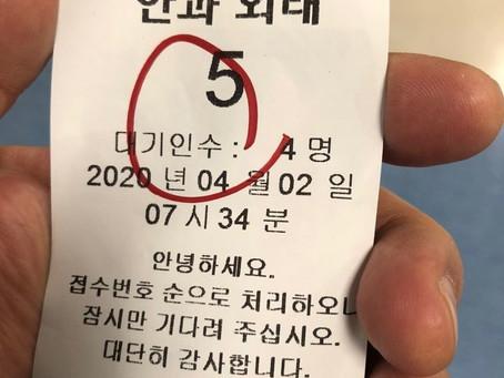 고령환자의 안과 검진 병원 동행시 유의 점