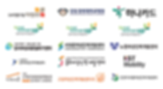 GWU Partner Logos banner.png
