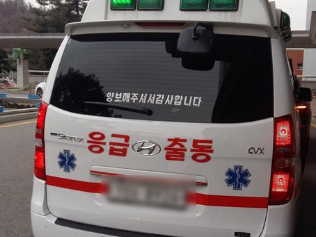 중앙보훈병원 호흡기내과 고위드유 병원동행