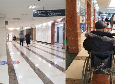 고위드유 병원동행 - 강동경희대병원 이비인후과 이석증 검사