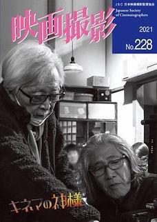 映画撮影228.jpg