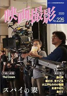 映画撮影226.jpg