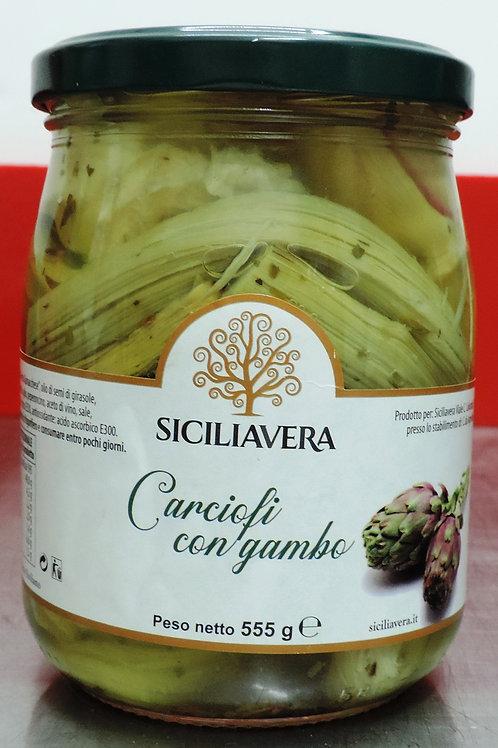 Carciofi con Gambo Sicila vera 555 g