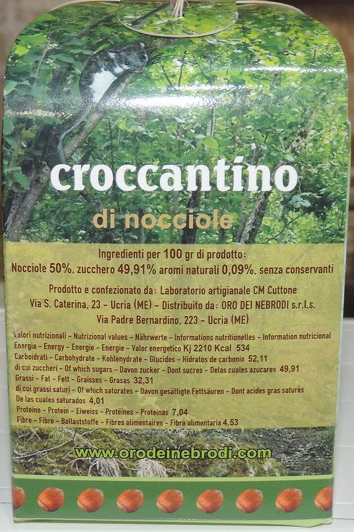 """CROCCANTINO DI NOCCIOLA """"PARDO"""" BISCOTTI ARTIGIANALE SICILIANO SICILIA 250 G"""