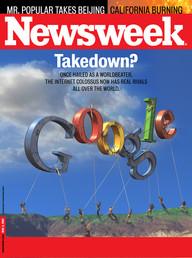 Google Takedown