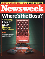 Where's te Boss?