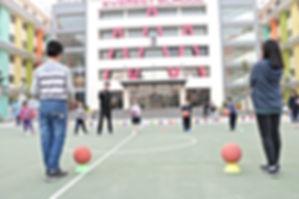 Sân bóng rổ 2.jpg