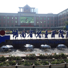 Hunan Children's Hospital
